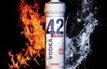 Vodka 42 Blended